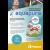 Ozônio para Caixas d'água 5000 litros Aquapura com wifi 220V Panozon
